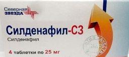 Силденафил-СЗ, 25 мг, таблетки, покрытые пленочной оболочкой, 4 шт.
