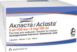 Акласта, 50 мкг/мл, раствор для инфузий, 100 мл, 1 шт.