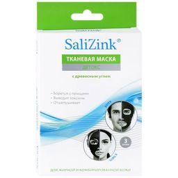 Salizink Маска косметическая детокс, маска для лица, 3 шт.