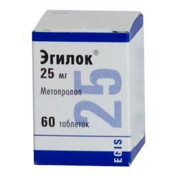 Эгилок, 25 мг, таблетки, 60 шт.