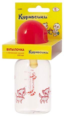 Курносики бутылочка с латексной соской 0+, 125 мл, арт. 11085, с рисунком, в ассортименте, с латексной соской, 1 шт.