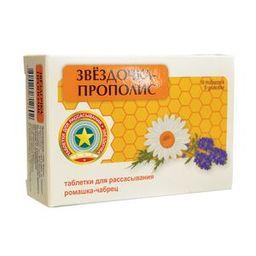 Звездочка-Прополис, 2.5 г, таблетки для рассасывания, ромашка-чабрец, 18 шт.