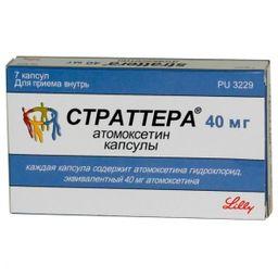 Страттера, 40 мг, капсулы, 7 шт.