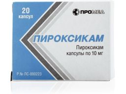 Пироксикам, 10 мг, капсулы, 20 шт.