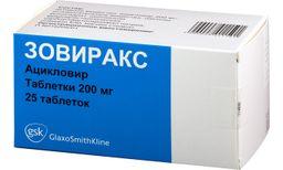 Зовиракс, 200 мг, таблетки, 25 шт.