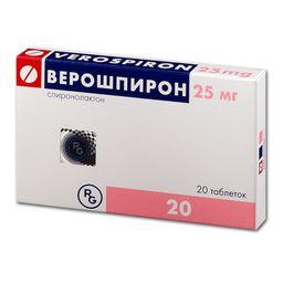 Верошпирон, 25 мг, таблетки, 20 шт.