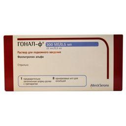 Гонал-ф, 22 мкг/0.5 мл, раствор для подкожного введения, 0.5 мл, 1 шт.