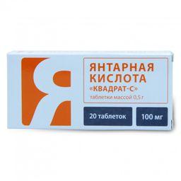 Янтарная кислота Квадрат-С, 100 мг, таблетки, 20 шт.
