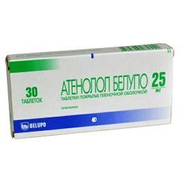 Атенолол Белупо, 25 мг, таблетки, покрытые пленочной оболочкой, 30 шт.
