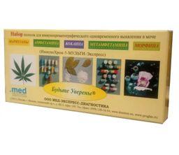 Тест на наркотики ИммуноХром-5-Мульти-Экспресс, тест-полоска, 1 шт.
