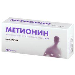 Метионин, 250 мг, таблетки, покрытые оболочкой, 50 шт.