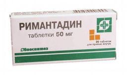 Римантадин, 50 мг, таблетки, 20 шт.