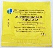 Аскорбиновая кислота, 2.5 г, порошок для приготовления раствора для приема внутрь, 50 шт.