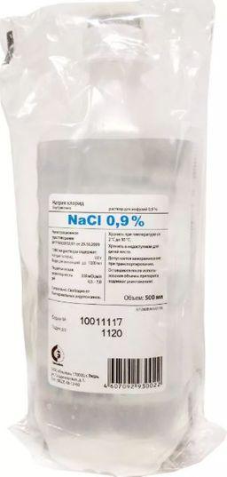 Натрия хлорид, 0.9%, раствор для инфузий, 500 мл, 10 шт.