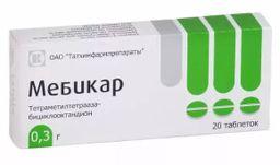Мебикар, 300 мг, таблетки, 20 шт.