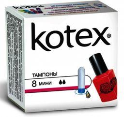 Kotex Mini тампоны женские гигиенические, 8 шт.