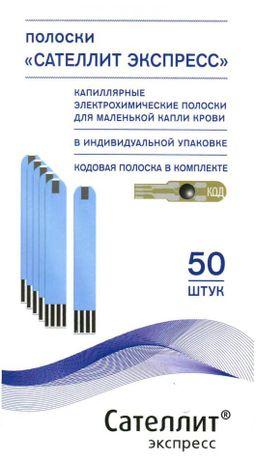 Тест-полоски ПКГ-03 Сателлит Экспресс, тест-полоска, 50 шт.