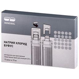 Натрия хлорид буфус, 0.9%, растворитель для приготовления лекарственных форм для инъекций, 10 мл, 10 шт.