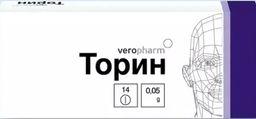 Торин, 50 мг, таблетки, покрытые пленочной оболочкой, 14 шт.