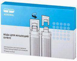 Вода для инъекций буфус, растворитель для приготовления лекарственных форм для инъекций, 5 мл, 10 шт.