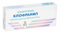 Клофранил, 25 мг, таблетки, покрытые оболочкой, 50 шт.