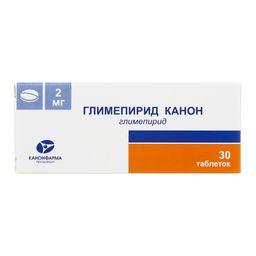 Глимепирид Канон, 2 мг, таблетки, 30 шт.