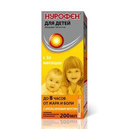 Нурофен для детей, 100 мг/5 мл, суспензия для приема внутрь, апельсиновый (ые), 200 мл, 1 шт.