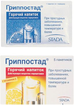 Гриппостад, 600 мг+50 мг, порошок для приготовления раствора для приема внутрь, 5 г, 5 шт.