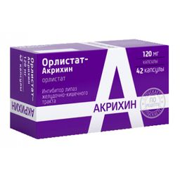 Орлистат-Акрихин, 120 мг, капсулы, 42 шт.
