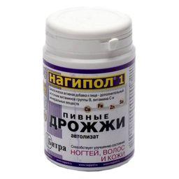 Пивные дрожжи Нагипол 1 для ногтей, волос и кожи, 0.5 г, таблетки, 100 шт.
