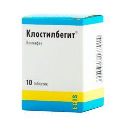 Клостилбегит, 50 мг, таблетки, 10 шт.