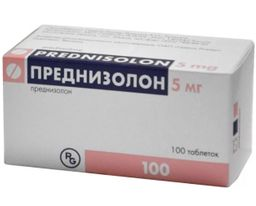 Преднизолон, 5 мг, таблетки, 100 шт.