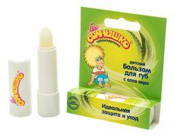 Бальзам детский для губ Мое солнышко, бальзам для губ, с экстрактом алоэ, 2.8 г, 1 шт.