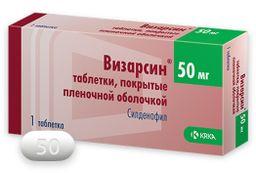 Визарсин, 50 мг, таблетки, покрытые пленочной оболочкой, 1 шт.