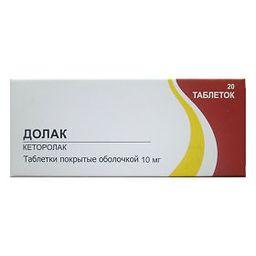 Долак, 10 мг, таблетки, покрытые оболочкой, 20 шт.