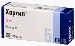 Хартил, 5 мг, таблетки, 28 шт.