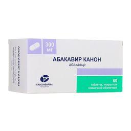 Абакавир Канон, 300 мг, таблетки, покрытые пленочной оболочкой, 60 шт.