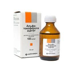 альфа-Токоферола ацетат, 100 мг/мл, раствор для приема внутрь в масле, 50 мл, 1 шт.