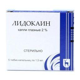 Лидокаин, 2%, капли глазные, 1.5 мл, 5 шт.