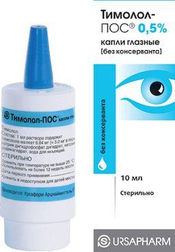 Тимолол-ПОС, 0.5%, капли глазные [без консерванта], 10 мл, 1 шт.