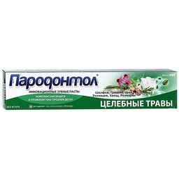 Пародонтол Зубная паста Целебные травы, паста зубная, 63 г, 1 шт.