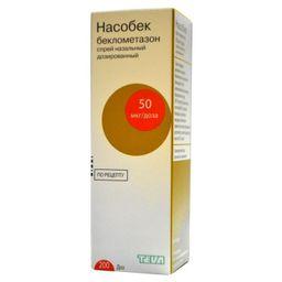 Насобек, 50 мкг/доза, 200 доз, спрей назальный дозированный, 1 шт.