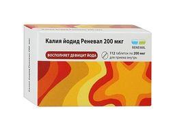 Калия йодид Реневал, 200 мкг, таблетки, 112 шт.