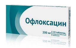 Офлоксацин, 200 мг, таблетки, покрытые пленочной оболочкой, 10 шт.