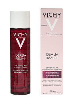 Vichy Idealia ночной пилинг, 100 мл, 1 шт.