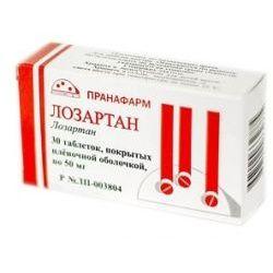 Лозартан, 50 мг, таблетки, покрытые пленочной оболочкой, 30 шт.