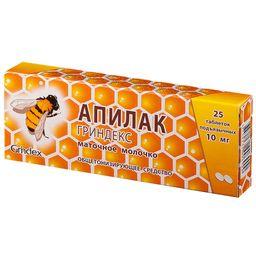 Апилак Гриндекс, 10 мг, таблетки подъязычные, 25 шт.