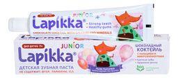 Lapikka Junior Зубная паста Шоколадный коктейль с кальцием и микроэлементами, без фтора, паста зубная, 45 г, 1 шт.