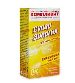 Компливит Суперэнергия с женьшенем, 4.5 г, таблетки шипучие, 10 шт.