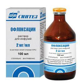 Офлоксацин, 2 мг/мл, раствор для инфузий, в растворе натрия хлорида 0,9%, 100 мл, 1 шт.